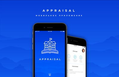 """Appraisal"" Mobile Application"