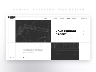 """Poverh"" Website Design"