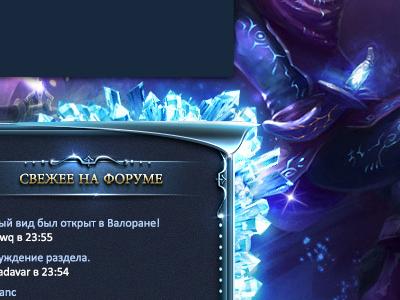 Lol-game.ru lol-game.ru gaming site web-design game