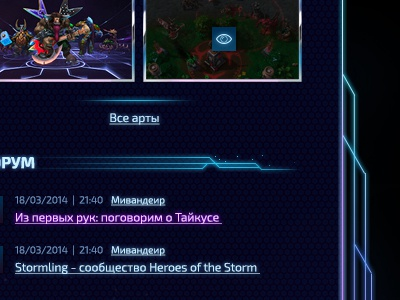 Hots Info Portal hots heroes of the storm game gaming design site web