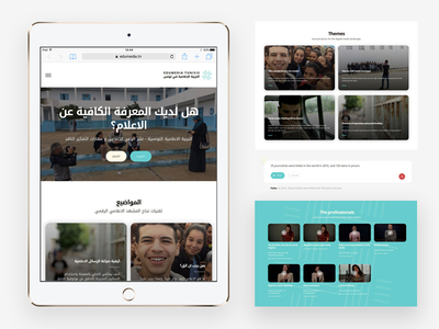 EdumediaTunisie toolkit responsive arabic rtl education web design ux ui