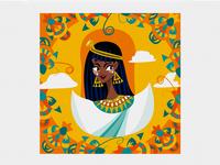 Egyptian 🐍