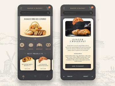 Baker's Basket - 🥐 Bakery & Beverages App vector typography ui design modernism vintage mobile bakery mobile apps ux clean ui mobile ui mobile app design minimal