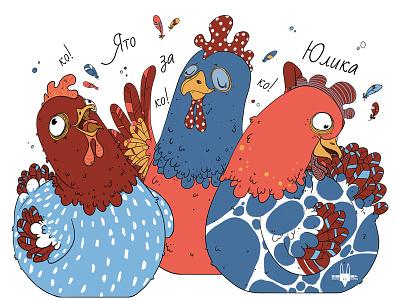 Hens design artwork friendship friends love charity rikoandthehuman crazybirds happy three birds hens