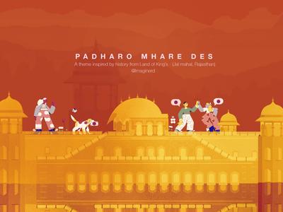 Padharo Mhare Des - Jal mahal Illustration