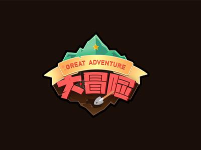 字体设计2 ux illustration typography design