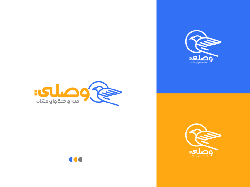 Wasly delivery app logo concept icons creative direction creative design creative identity branding dubai jobs dubai designer dubai identity design identity logo corporate colorful flat web illustration ui ux design clean