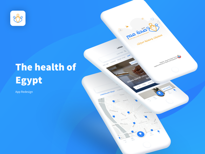 The health of Egypt egypt yellow blue healthy health mockup app branding sketch colorful illustration flat ux design ui clean