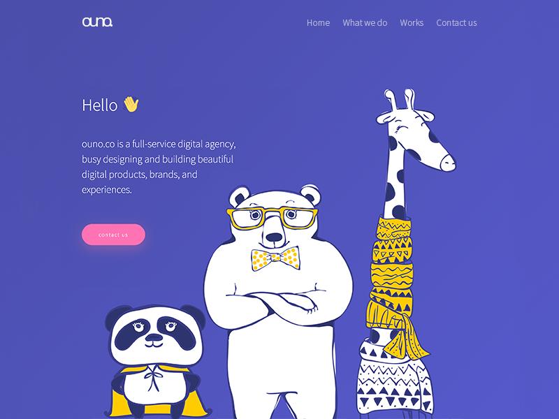 Ouno screenshot