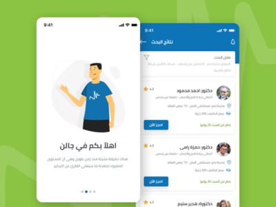 👩⚕️📝💊 Galen - Mobile App Design startup corporate ui colorful flat web illustration ux design clean