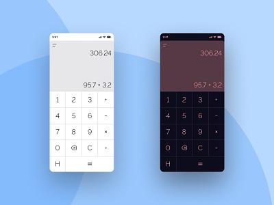 Daily UI 004 : Calculator uxdesign uidesign dribbble android app design ux uiux ui calculator app calculator ui calculator daily ui challenge dailyuichallenge daily 004 daily ui dailyui