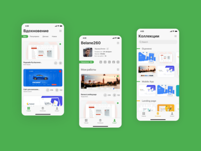 inspiration library mobile app