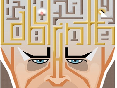 Labyrinth Poster illustration print maze vector art movie poster