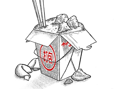 Chinese Take Out retro food design illustration procreate