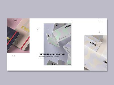 Print Shop Slider Gallery slider gallery grid interface ux design web ui