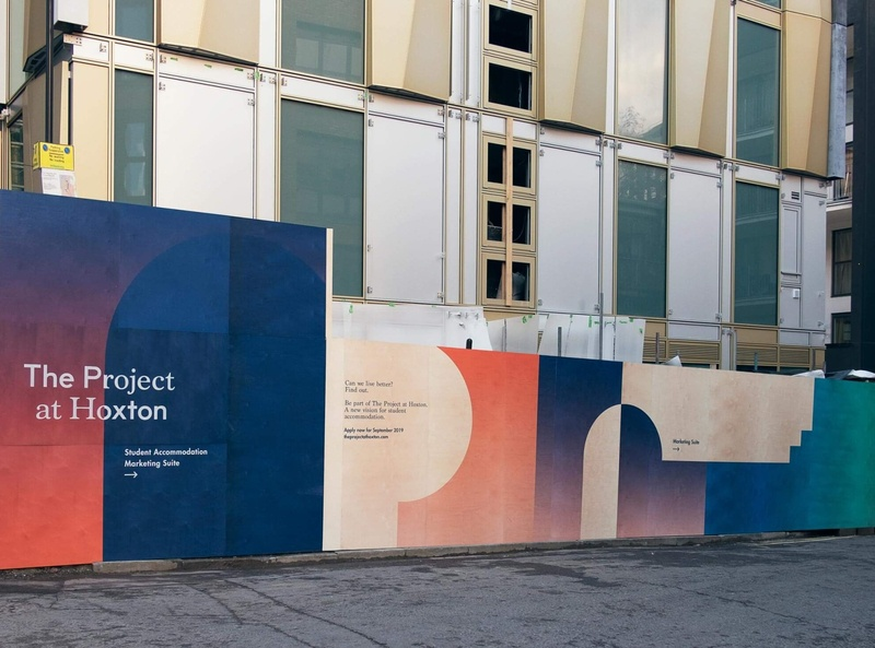 the Project at Hoxton visual design identity design