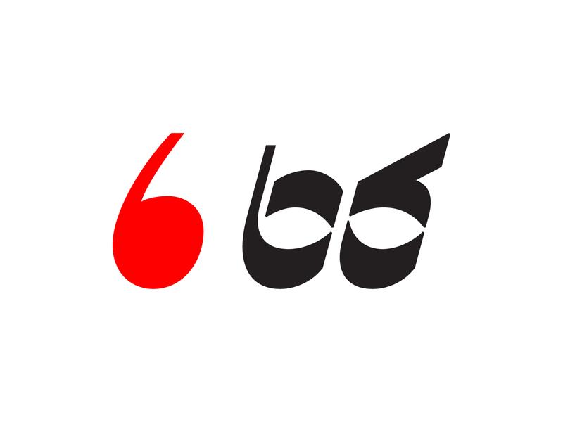 Comma nastaliq arabic persian calligraphy logo logotype typography type