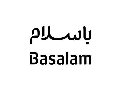 Basalam matchmaking bilingual arabic persian typography logotype type logo