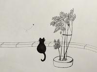 Backyard inkwork