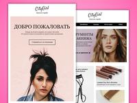 Web design | Newsletter
