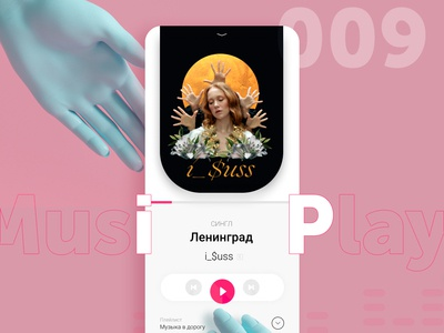 Music Player Dayli UI