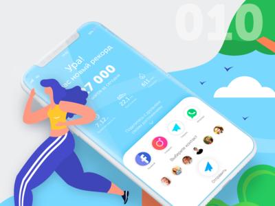 Social Share Dayli UI