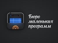 iPhone webapp icon