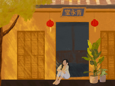 Eternal Youth yellow green plant asian asia woman girl digital painting painting design illustration