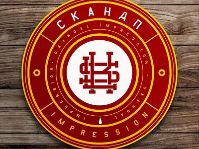 Skandal Impression badge patch ink print type illustration medallion logotypes monogram designer badge