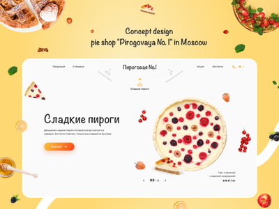 "Online pie shop ""Pirogovaya №1"" pie food cake mobile animation website typography landing page service ux concept design ui"