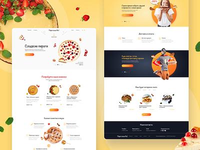 "Online pie shop ""Pirogovaya №1"" pie delivery food cake web landing page style service ux concept design ui"