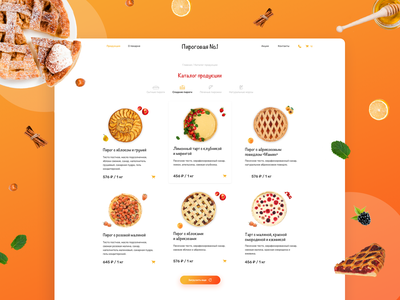 Catalog page delivery food cake pie webdesign catalog landing page style service ux concept design ui