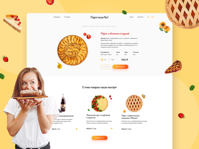 Product card product design product page delivery food cake pie typography website web landing page style service ux concept design ui