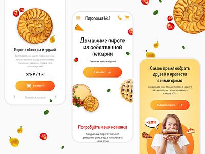 "Online pie shop ""Pirogovaya №1"" onlineshop delivery food pie cake branding website web mobile app service ux concept design ui"