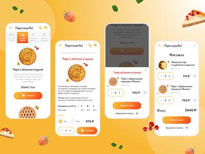 "Online pie shop ""Pirogovaya №1"" online store online shop pie cake food delivery typography website web landing page style service ux concept design ui"