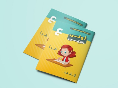 Kids Learning Book