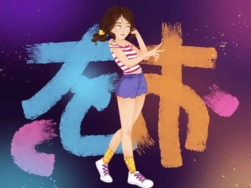 Energy girl~ illusions purple girl 卡通设计 插图 设计 动画片