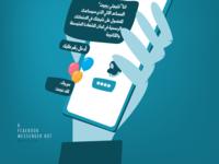 A Facebook messenger bot Poster