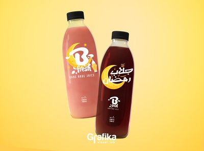 Home Made Juice - Ramadan Labels