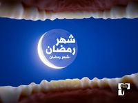 3d Dental Sacnner Lab - Ramadan Ad