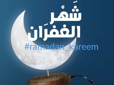 Corners - An Interior Design Studio - Ramadan Ad