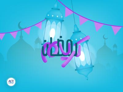 ACT College - Ramadan 2019 Campaign