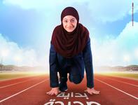 Al Nour School Ads