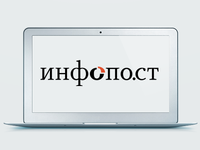 infopo.st