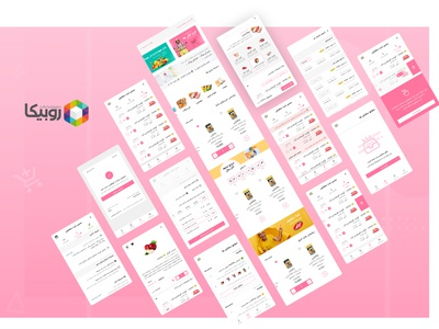 Rubika Market application ui  ux ui web user interface design uidesign ui designs design