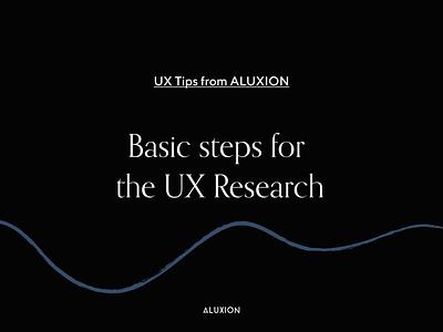 Basic UX research tips ux tips minimal illustration aluxion design