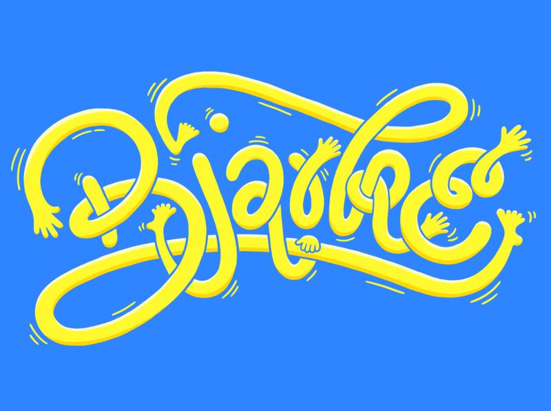 Bjarke playful colours colourful feet hands custom lettering custom type name typography illustration lettering artist lettering hand lettering design