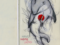Have Hope.