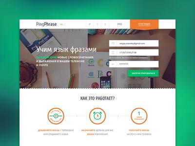 PingPhrase web website web design ui site index page icon icons flat minimal simple