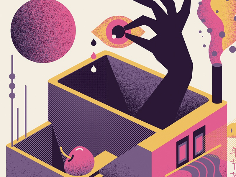 Retina Factory catharsis architecture silkscreen music abstract weird hands eyes geometry illustration poster
